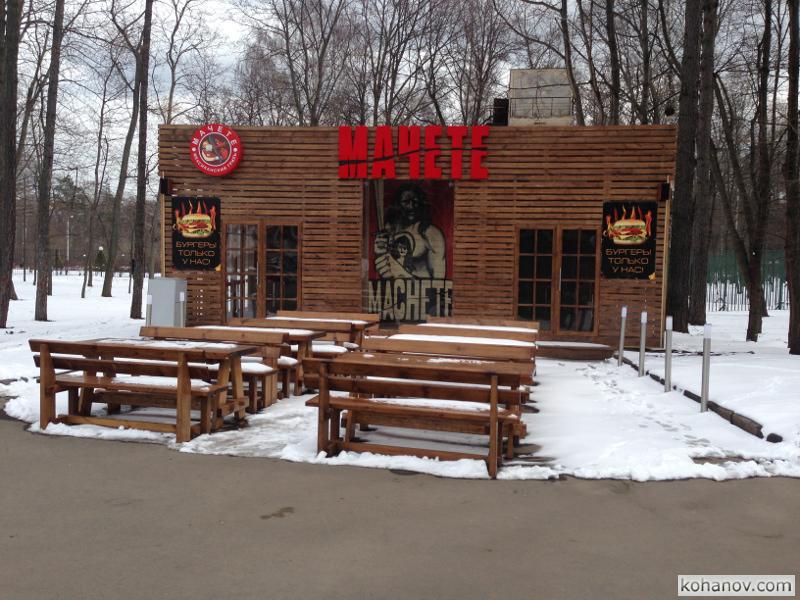 Кафе Мачете в Сокольниках