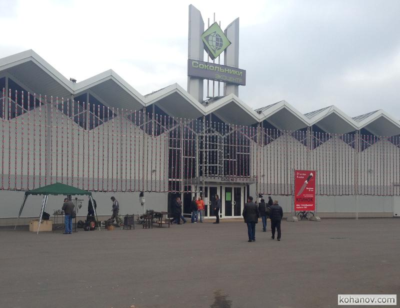 Выставка ножей Клинок - традиции и современность N 30 – Павильон в Сокольниках