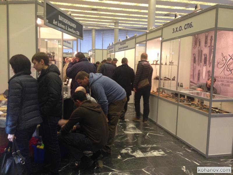 Выставка Арсенал N15 2014 год