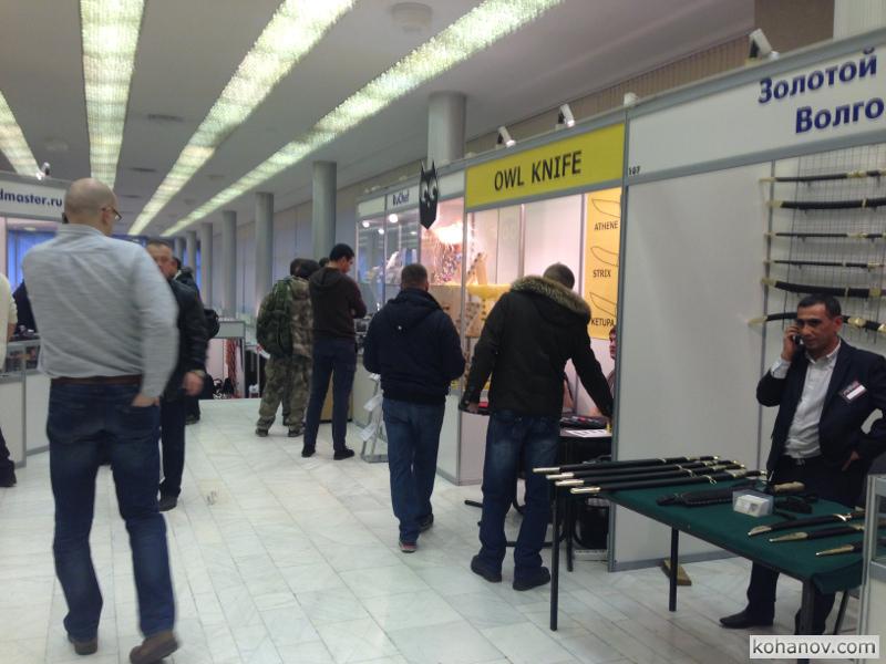 Выставка Арсенал N15 2014 год Широгоров