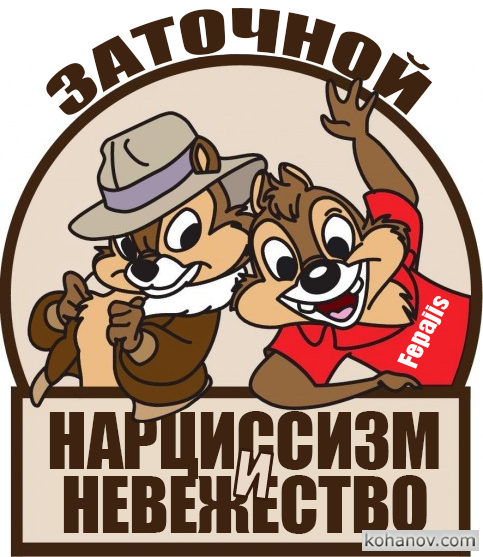 герб Заточного Общества guns.ru