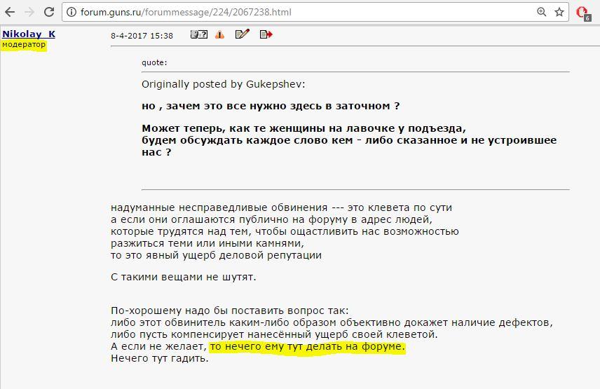 нерадивый модератор Николай Коршенин Nikolay_K